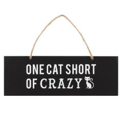 One Cat Sign